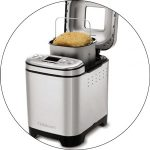 Cuisinart Bread Maker Review 2021
