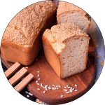 Gluten-Free Rice Flour Bread | Best Price Guarantee
